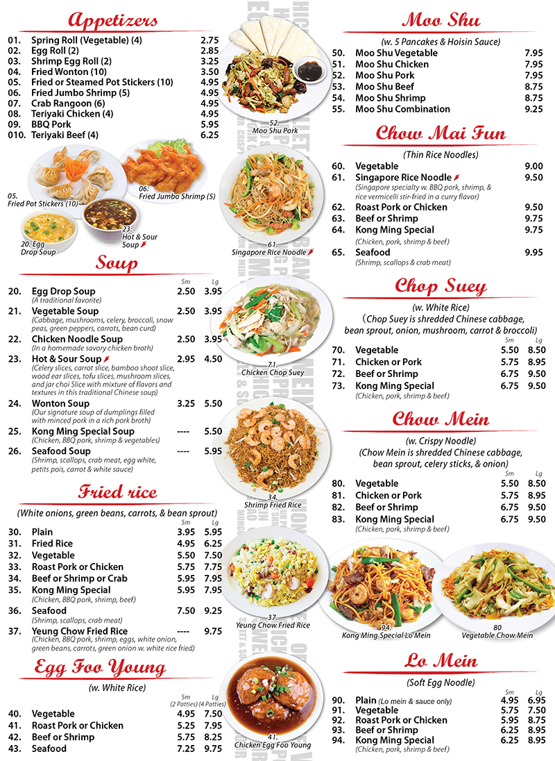 Chinese Food In Lake Zurich